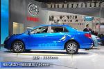 #2012北京车展-F3速锐图说