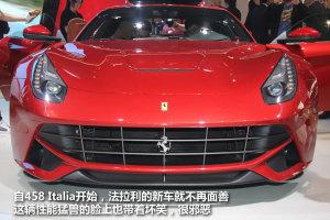 法拉利F12berlinetta#2012北京车展-F12berlinetta图说图片