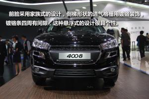 4008#2012北京车展-标致4008图解