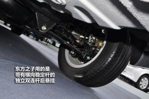 东方之子#2012北京车展+新东方之子+图说