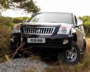 吉奥GS50吉奥GS50官方图图片