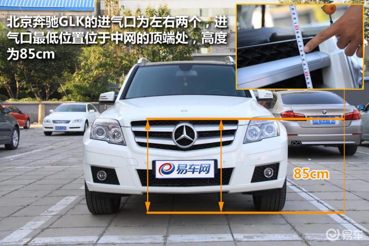 全部颜色  开始5/5北京奔驰glk级查看北京奔驰glk级报价>>拍高清图片