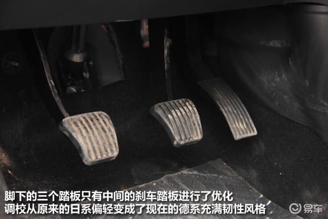 2014款 长安cs35 1.6l 自动 舒适型 国iv高清图片