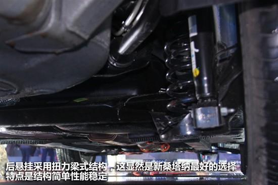 图解新桑塔纳动力 全新的EA211发动机高清图片