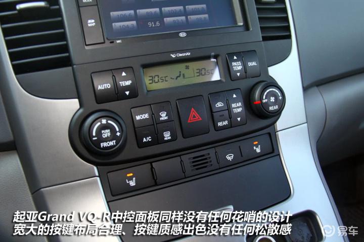 起亚VQ图说(585329);
