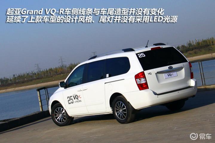起亚VQ图说(585313);