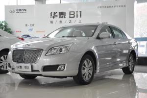 华泰B11 2011款 1.8T 自动 舒适型汽油