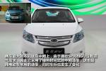 赛欧SPRINGO2011广州车展-赛欧SPRINGO图解图片