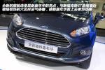嘉年华三厢#2011广州车展-长安福特新嘉年华图解图片