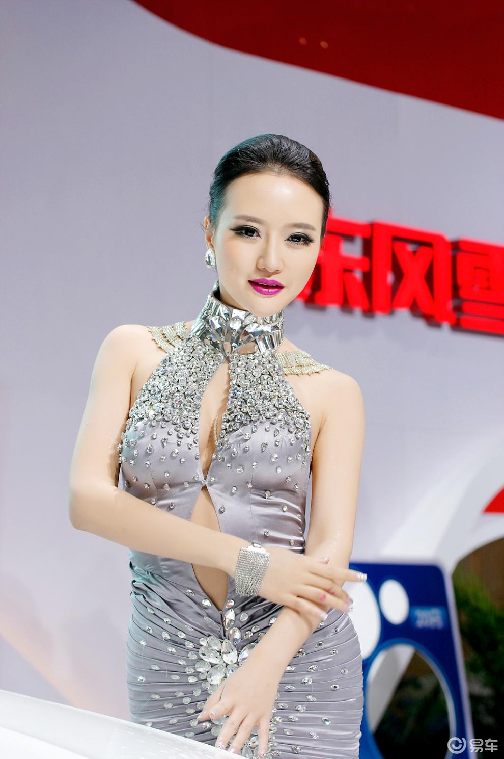 2 chinese girls bondage game full 4