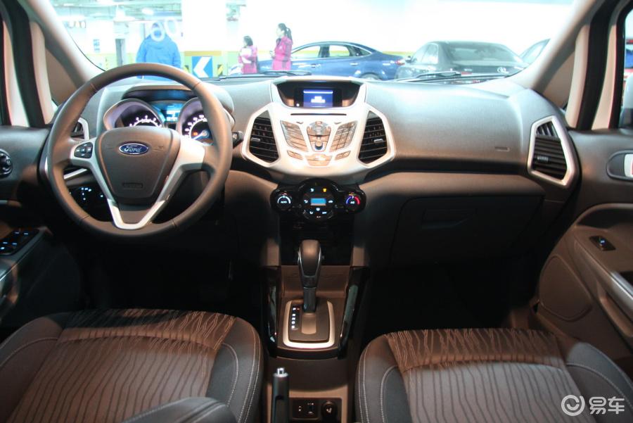 动 尊贵型完整内饰灯光氛围汽车图片-汽车图片大全】-易车网高清图片