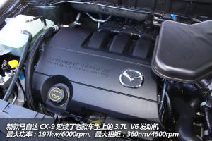 CX-9马自达CX-9图说