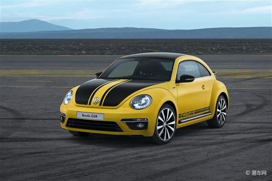 大众推出甲壳虫GSR版 全球限量3500台