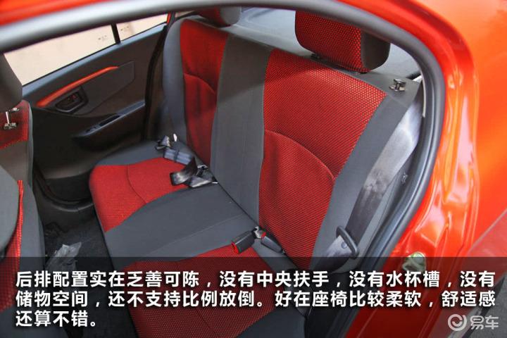 一汽夏利N7 图解 新款夏利N7 图解 天津一汽夏利N7图解图片 590017高清图片