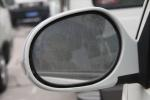 后视镜镜面(后)图标