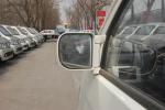 长安星光4500 后视镜镜面(后)