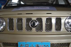 东风小康V29 中网(中央隔栅)