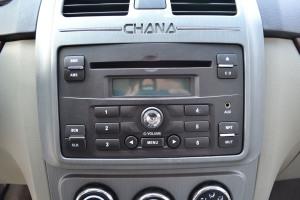 长安CX30三厢中控台音响控制键图片