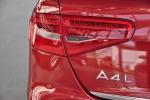 A4L-红