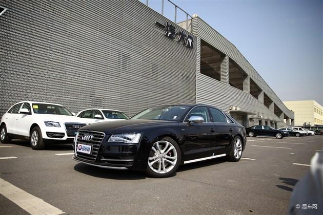 奥迪S8(进口)购车最高优惠28万元