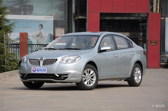 华晨中华H330部分车型 最高优惠0.3万元