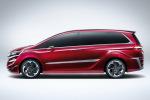 本田Concept M2014款本田M概念车图片
