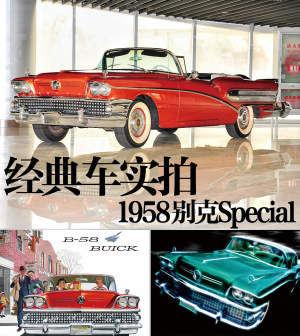 Special Convertible图片