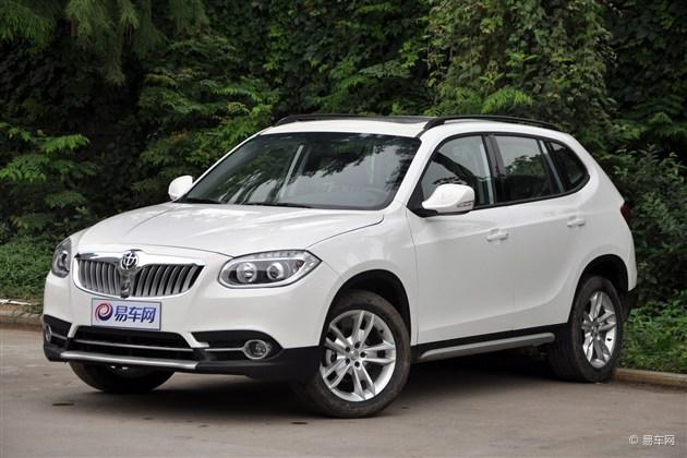 中华V5全系让利1.2万元 有现车供应