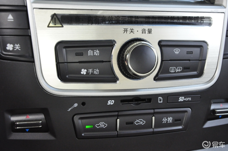 比亚迪g6空调电路图