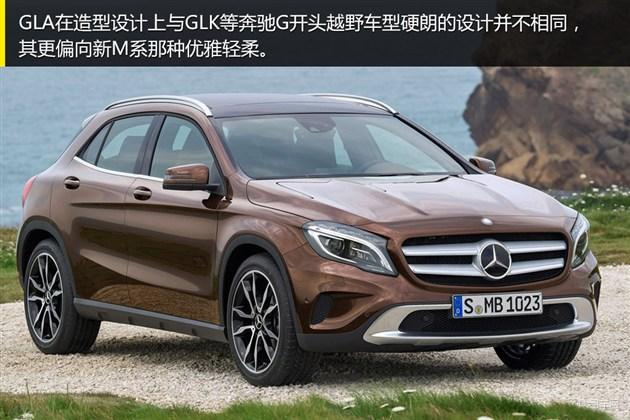奔驰GLA级明年将国产上市 预计30万起售