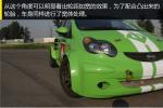 体验比亚迪F0赛车
