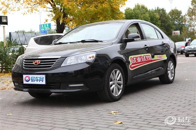 柳州吉利帝豪EC7最高可享优惠10000元