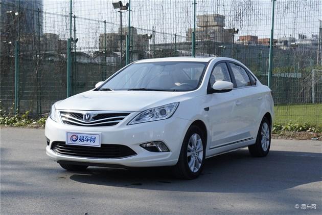 2014款新逸动北京已到店 先接受预订