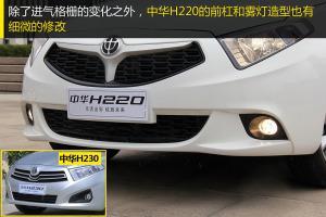 中华H220中华H220 1.5L AMT天窗版图片