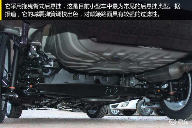 2014款 威驰 1.5l 手动 智尚版