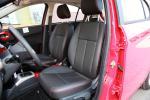 欧朗两厢驾驶员座椅图片
