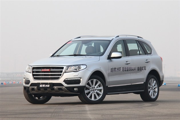 哈弗H8将于北京车展上市 售价20.18万元起