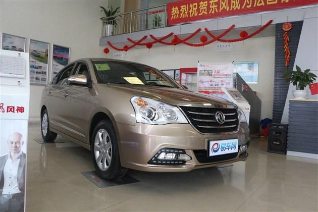 东风风神A60 1.5L车型上市 售7.98万元