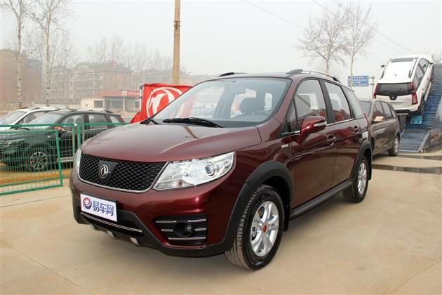 景逸X3 SUV将4月中上旬上市 或7万元起售