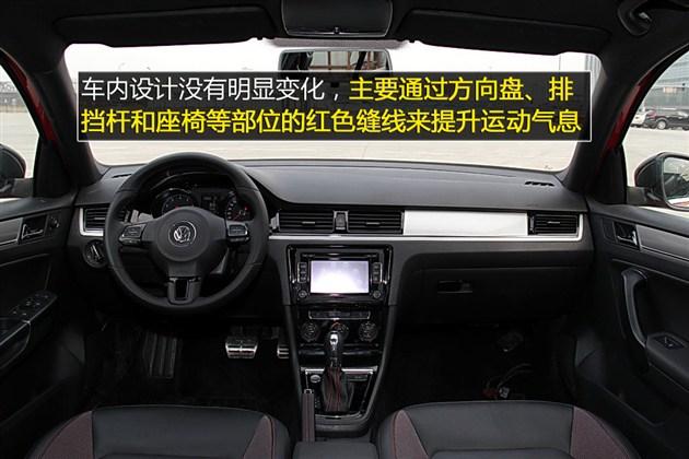 汽车宝来照明系统电路图