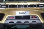北汽BJ100BJ100概念车图片