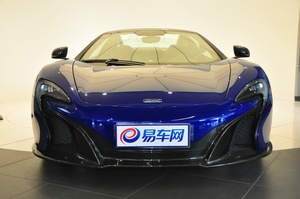 �q�凯伦650S 正�R头