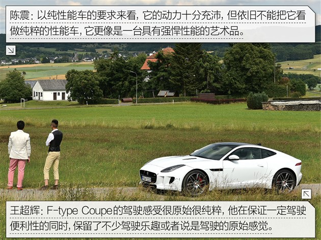 纽北中国日 车评人简评捷豹f type coupe 高清图片