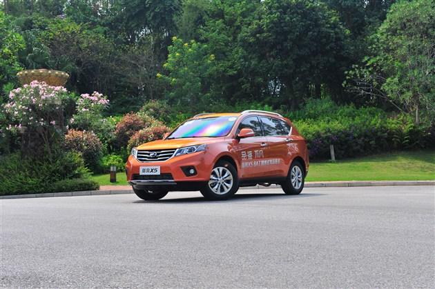 陆风X5增两款1.5T车型 9.88万-10.98万元