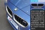 宝马M5(进口)宝马M5(进口)图解图片