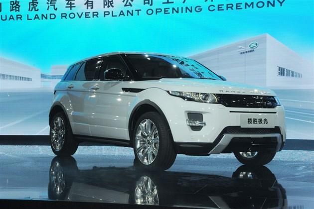 奇瑞捷豹路虎未来5年内将推10款新车