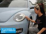 甲壳虫(进口)易起选车 甲壳虫和MINI图片