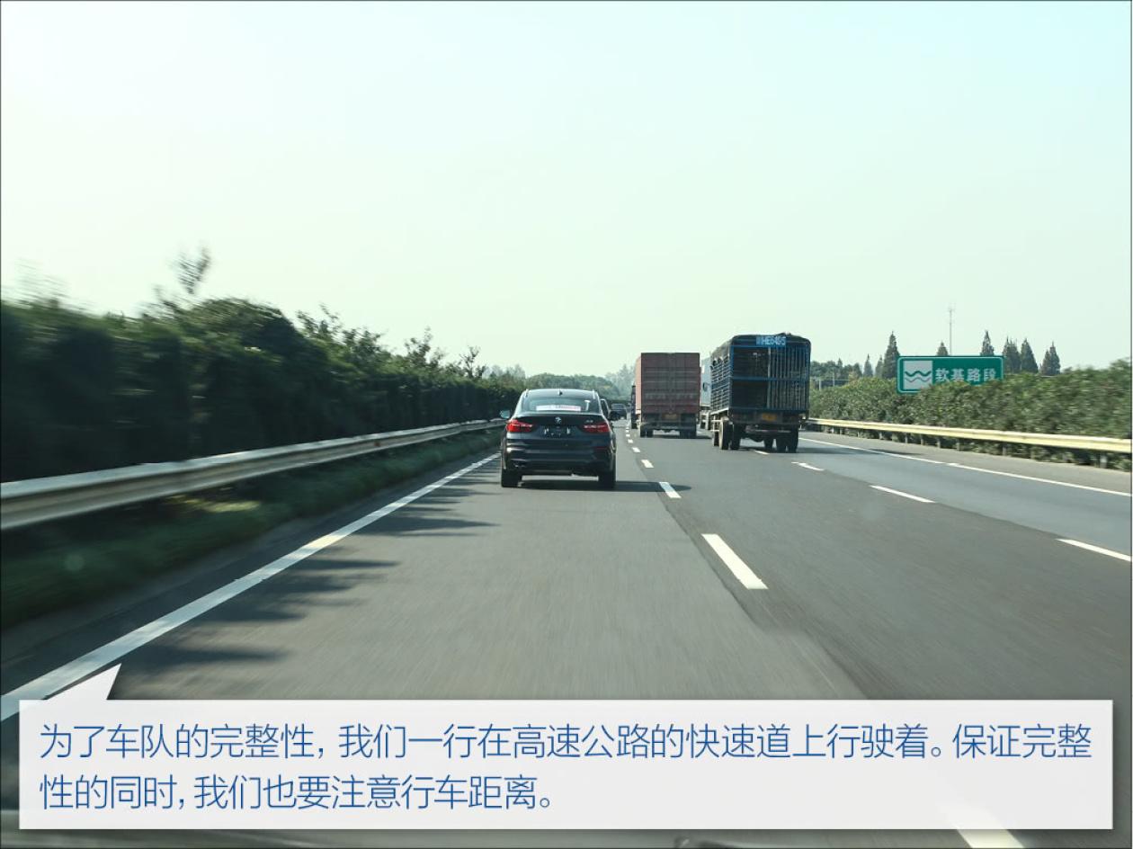 闽�z(X�_开宝马x家族车型游南方 浙闽山海试驾游记