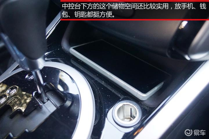 一汽马自达CX-7CX-7主笔评车 CX-7(584285);