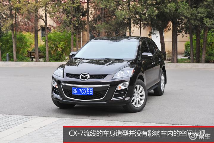 一汽马自达CX-7CX-7主笔评车 CX-7(584275);